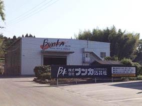 新工場外観-thumb-283x211-167752