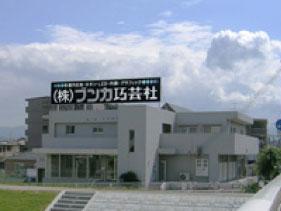 fukuoka01